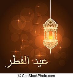 Eid al-fitr greeting card on orange background. Vector ...