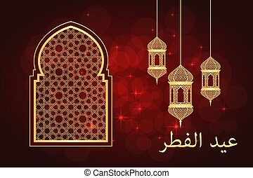 Eid al-fitr greeting card on red background. Vector ...