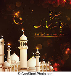 illustration of Eid ka Chand Mubarak background with mosque