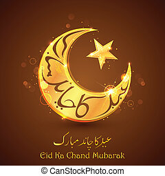Eid ka Chand Mubarak
