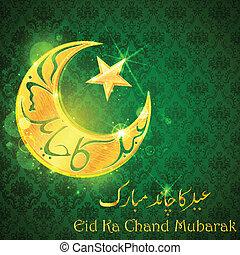 Eid ka Chand Mubarak (Wish you a Happy Eid Moon) background