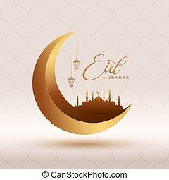 eid mubarak 3d card beautiful design