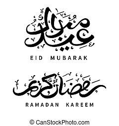 Eid Mubarak and Ramadan Kareem calligraphic inscriptions....