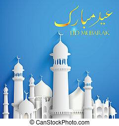 Eid Mubarak Background - illustration of Eid Mubarak ...