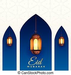 eid mubarak background with hanging lanterns