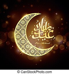 Eid Mubarak calligraphy design, sparkling crescent with geometric elements over cramoisi background