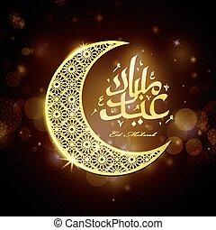 eid Mubarak calligraphy cresent - Eid Mubarak calligraphy...