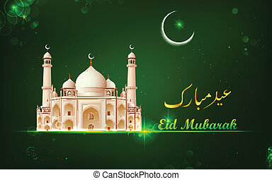 eid, mubarak, cartão, com, taj mahal