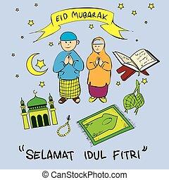 Vector illustration of Eid Mubarak Islamic holiday in doodle cartoon style