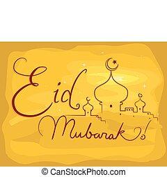 Eid Mubarak - Background Illustration with an Eid al-Fitr
