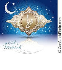 eid, mubarak, feier, karte