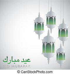 """""""eid, mubarak"""", format., eid), vector, (blessed, tarjeta,..."""