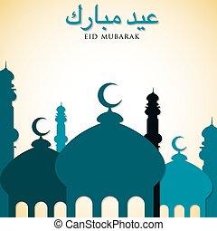 """eid, mubarak"", format., mezquita, eid), vector, (blessed, tarjeta"