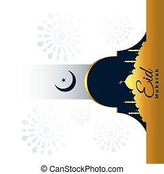 eid mubarak golden luxury background design