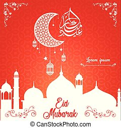 Eid Mubarak greeting arabic calligraphy vector template design