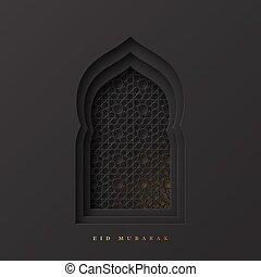 Eid Mubarak greeting background.