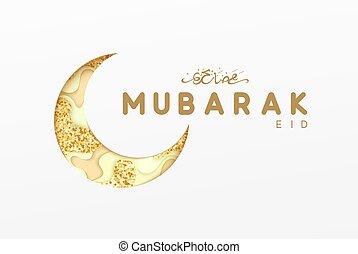 Eid mubarak greeting card with arabic calligraphy Ramadan Kareem.