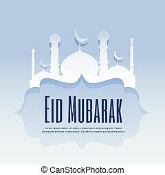 eid mubarak greeting design with mosque shape