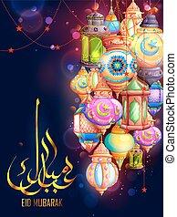illustration of Eid Mubarak Happy Eid greeting in Arabic freehand with illuminated lamp