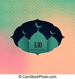eid mubarak greeting with mosque silhouette