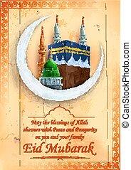 Eid Mubarak (Happy Eid) background - illustration of Kaaba...