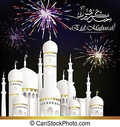 Eid Mubarak (Happy Eid)