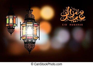Eid Mubarak greeting on blurred background with beautiful...