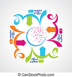 Eid Mubarak - Islamic happy Festival celebration by Muslims...