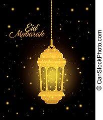 eid mubarak lantern and stars hanging