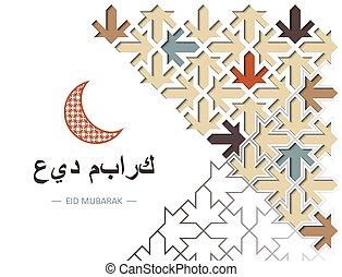 Eid mubarak, Ramadan card. Cut out paper.Card for invitation, celebration performed in arabic geometric tile. Colofrul vector template.