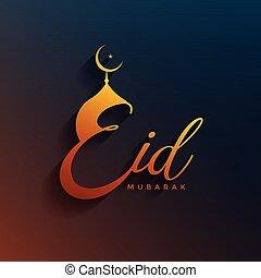 eid mubarak text in creative style