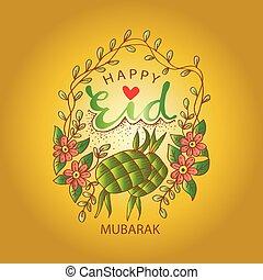 Eid Mubarak with Ketupat. Greeting card.