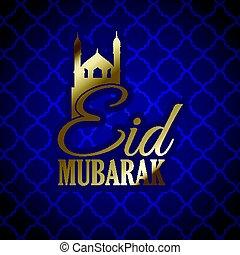 Eid mubarark background with decorative type 2205
