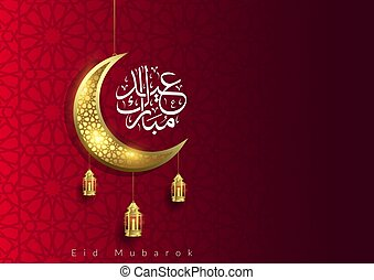 eid mubarok islamic background template eid mubarok islamic background template