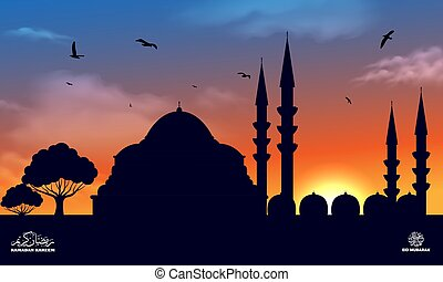 eid, ou, ramadan, arrière-plans, mubarak, illustration