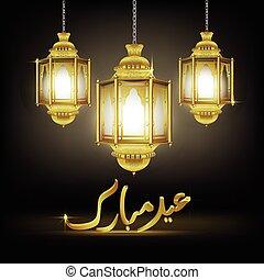 eid, saludo, mubarak