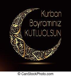 eid-ul-adha mubarak - moon and celebrate the feast of the...