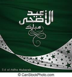 Eid ul Adha Mubarak typographic design vector