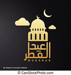 Eid ul Fitar Creative typography with Mosque on a Black Background