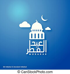 Eid-ul-Fitar Creative typography with Mosque on a Blue Background