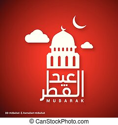 Eid-ul-Fitar Creative typography with Mosque on a Red Background