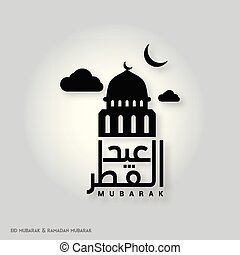 Eid-ul-Fitar Creative typography with Mosque on a White Background