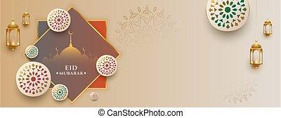 eid ul fitr eid mubarak festival banner design