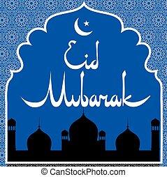Eid ul Fitr - Islamic greetings card with mosque for Eid ul...