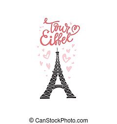 Eiffel tower symbol vector