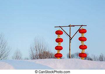 Eight Chinese lanterns on a snow hill