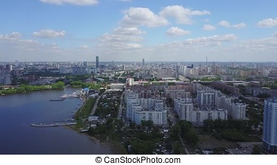 Ekaterinburg rooftop view panorama at sunset with urban...