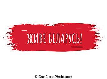 elecciones, vivo, vector, aviador, belarusian, plantilla, presidencial, belarus, bandera, protests, agosto, 2020., largo, language., inscripción, cartel, después