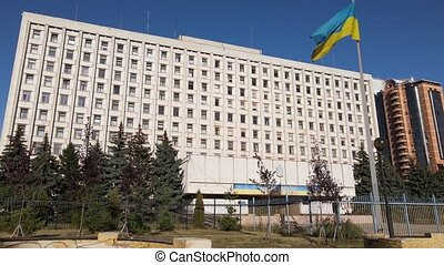 Elections in Ukraine: Central Election Commission of Ukraine...