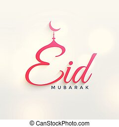 elegant eid mubarak background design